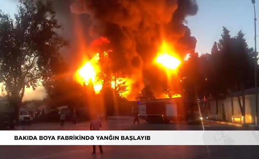 В Баку горел химзавод / Скриншот с видео