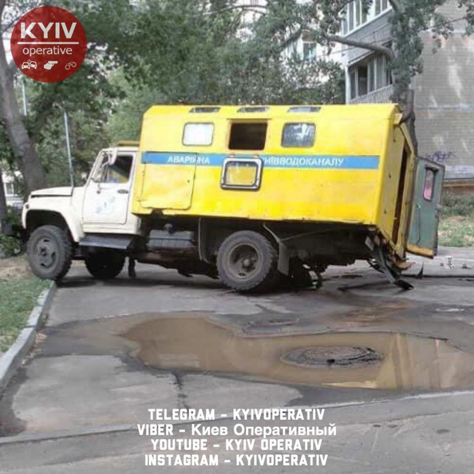 фото Київоперативний