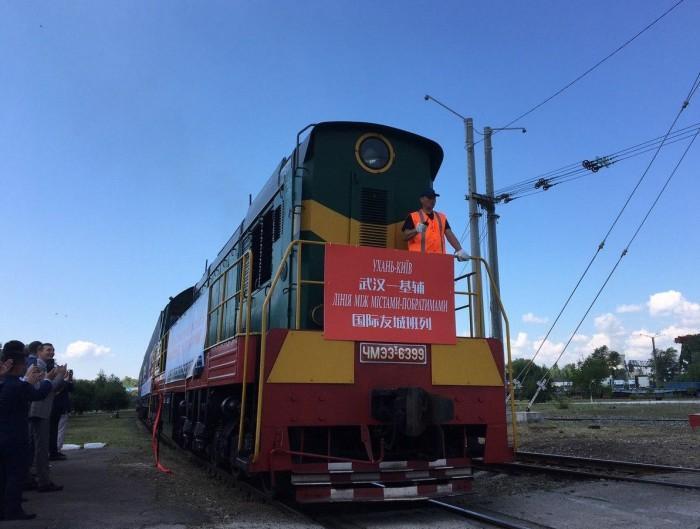 В Киев приехал поезд из печально известного города Ухань / фото ЦТС