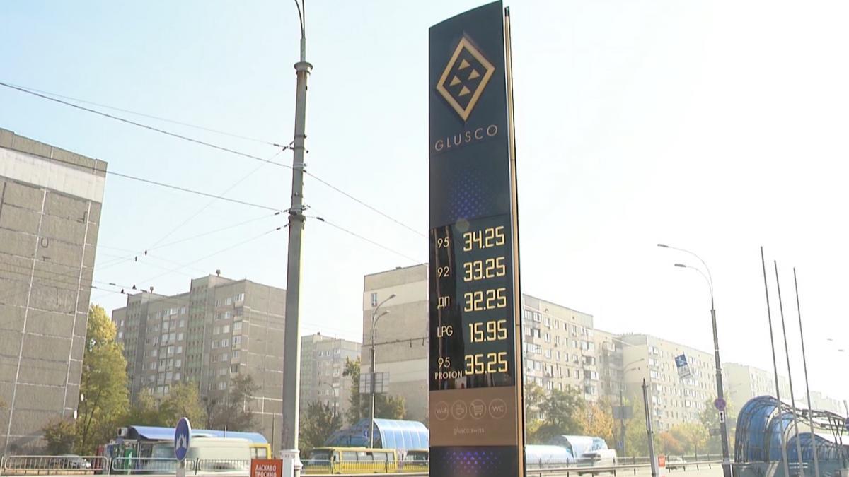 Кожен другий українець, який заправляє авто наповнює бюджет