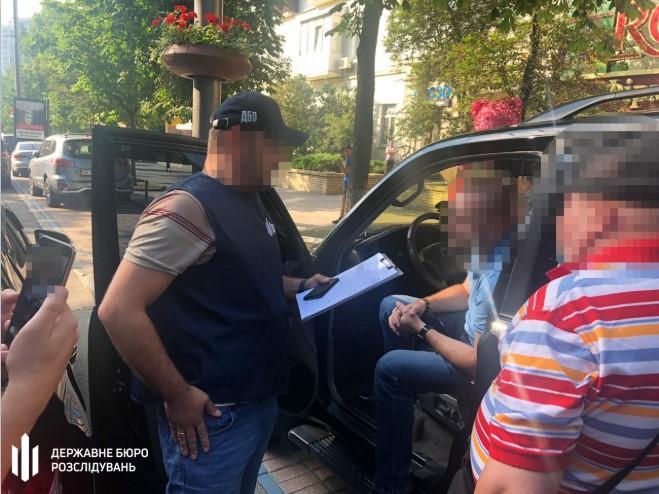 Работник СБУ требовал от гражданина взятку за решение вопроса трудоустройства/ фото ГБР