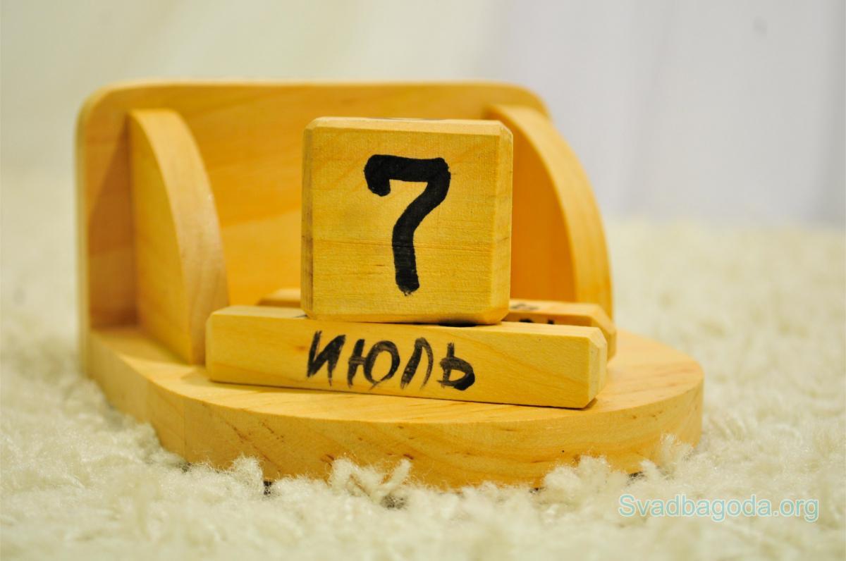 Пропонуємо список правил, які допоможуть загадати бажання 7 липня / svadbagoda.org