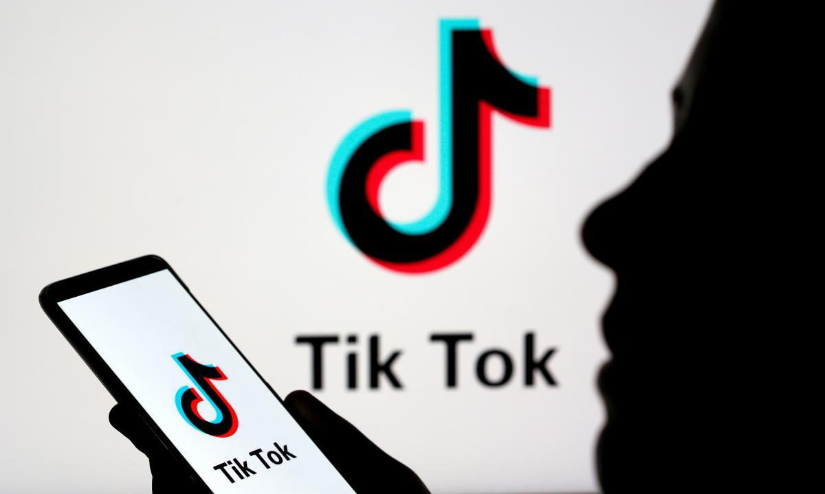 """TikTok належить компанії """"ByteDance"""" / Ілюстрація REUTERS"""