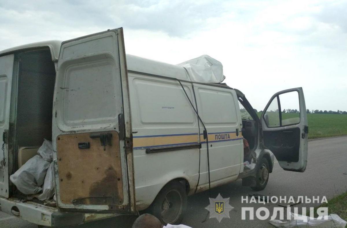 В результате разбойного нападения два человека, находившихся в автомобиле, получили телесные повреждения / pl.npu.gov.ua