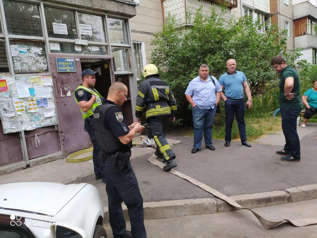 В Києві стався новий витік газу/ ДСНС