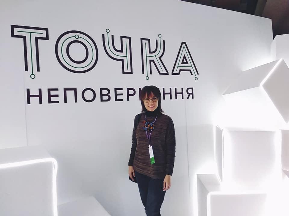 Карантин виявив багато проблем. Україні потрібна національна освітня онлайн-платформа / фото facebook.com/Наталя Кідалова
