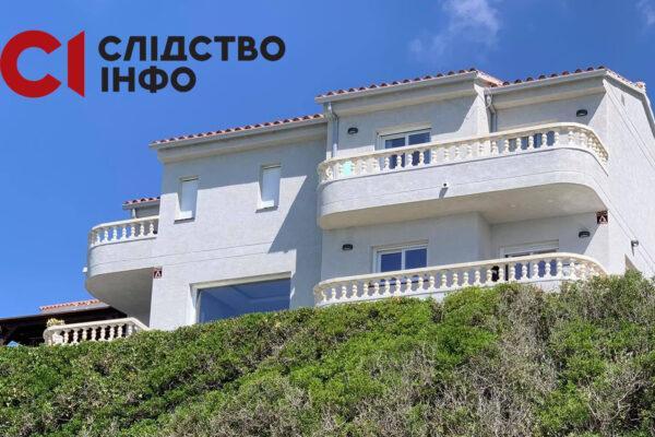 Анатолій Шарій володіє віллою за мільйон євро в Іспанії / фото slidstvo.info