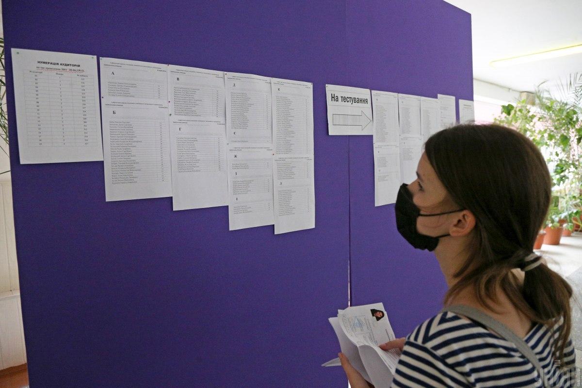 Абітурієнти за власним вибором вступатимуть за результатами вступних іспитів або на основі ЗНО / фото УНІАН