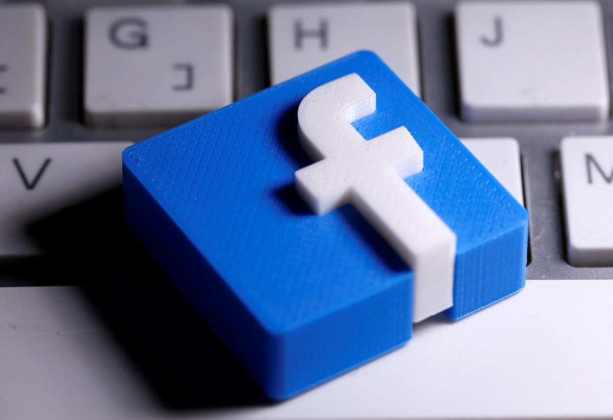 Через публикации в Facebook распространялись вредоносные программы / фото REUTERS