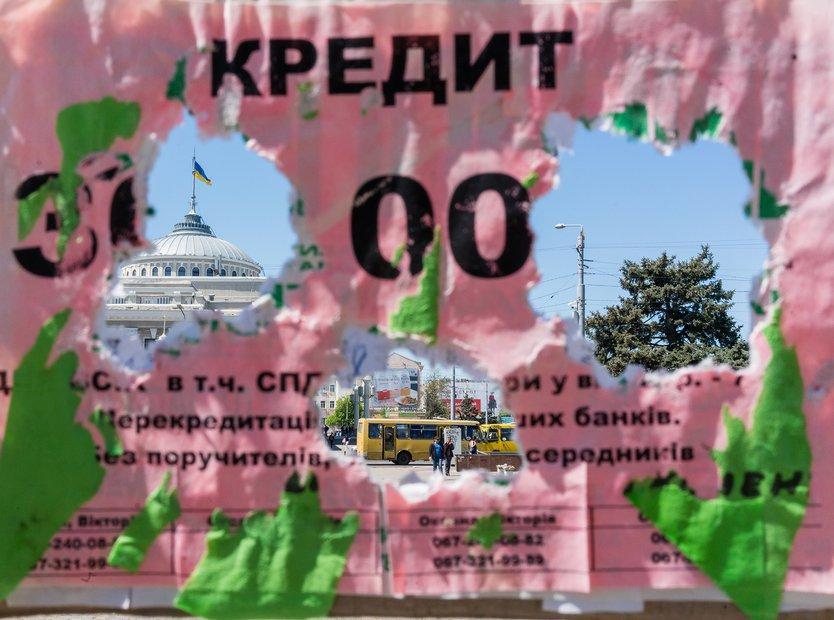В рекламе должны быть указаны условия получения кредита / фото Die Zeit/Kirill Golovchenko