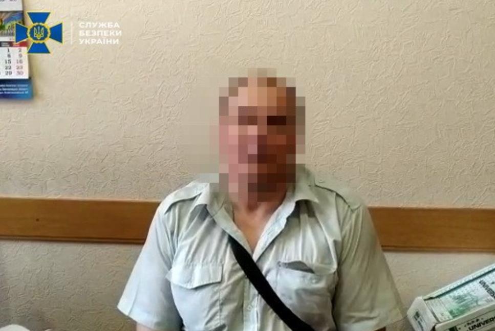 СБУ задержала в Запорожье сепаратистов/ фото СБУ