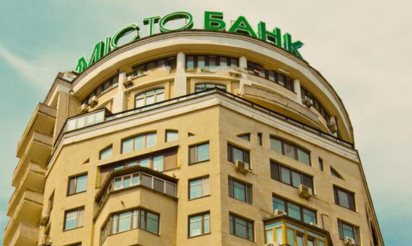 Банк продовжує працювати в звичайному режимі