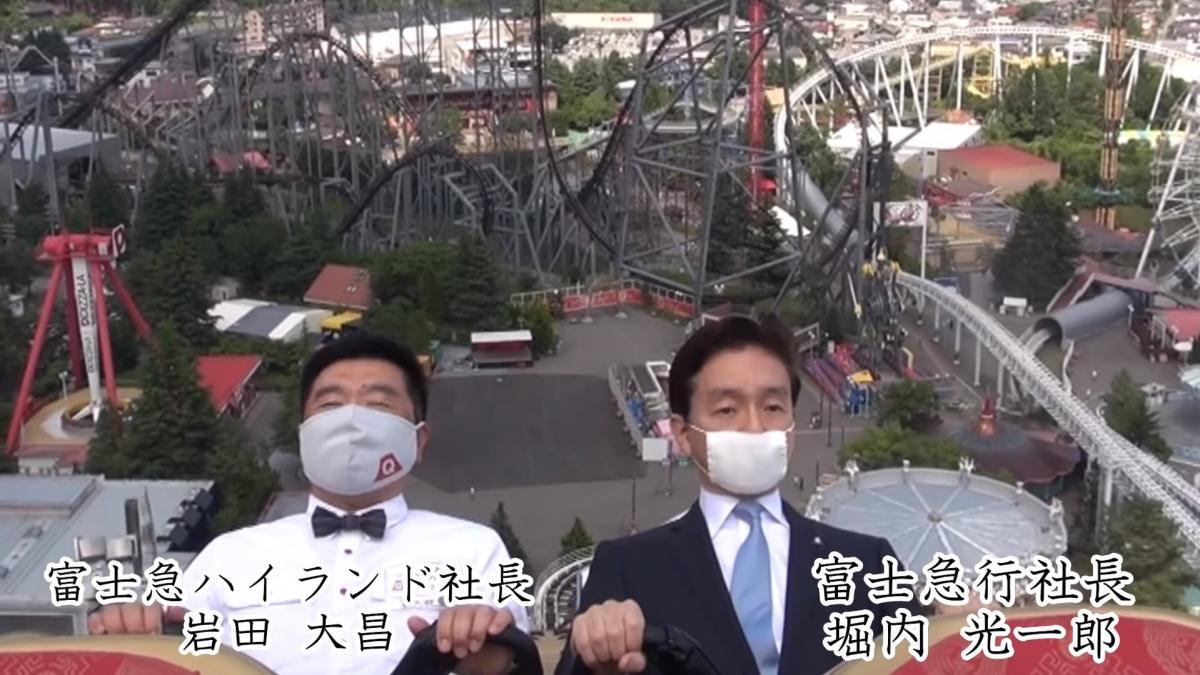 Президент аттракциона лично проехался на аттракционе в маске и с серьезным лицом/ скриншот из видео