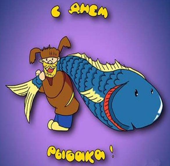 День рибалки 2020 / фото iecards.ru