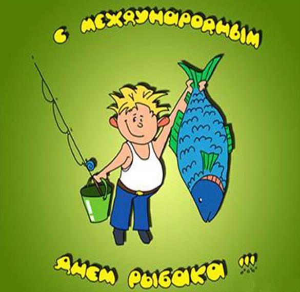 День рибалки в україні 2020 / фото iecards.ru