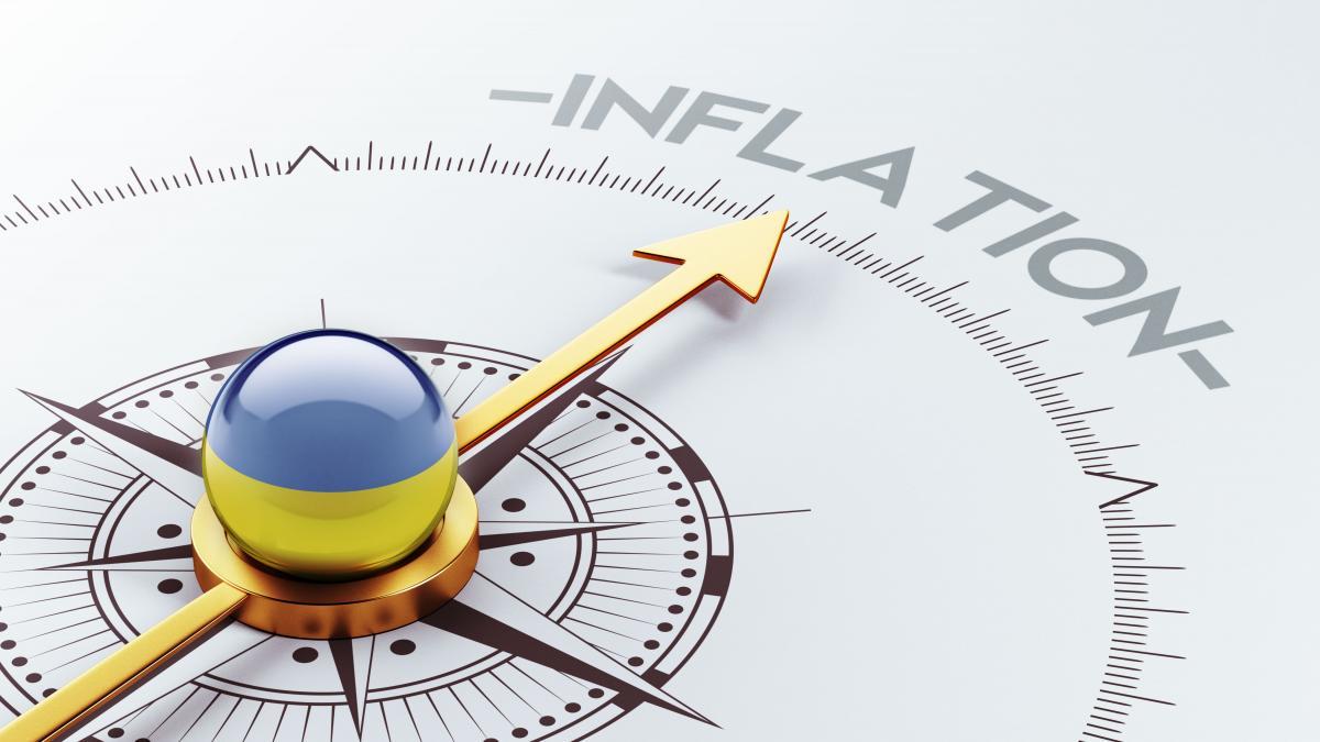 Инфляция соответствует прогнозам НБУ / фото ua.depositphotos.com