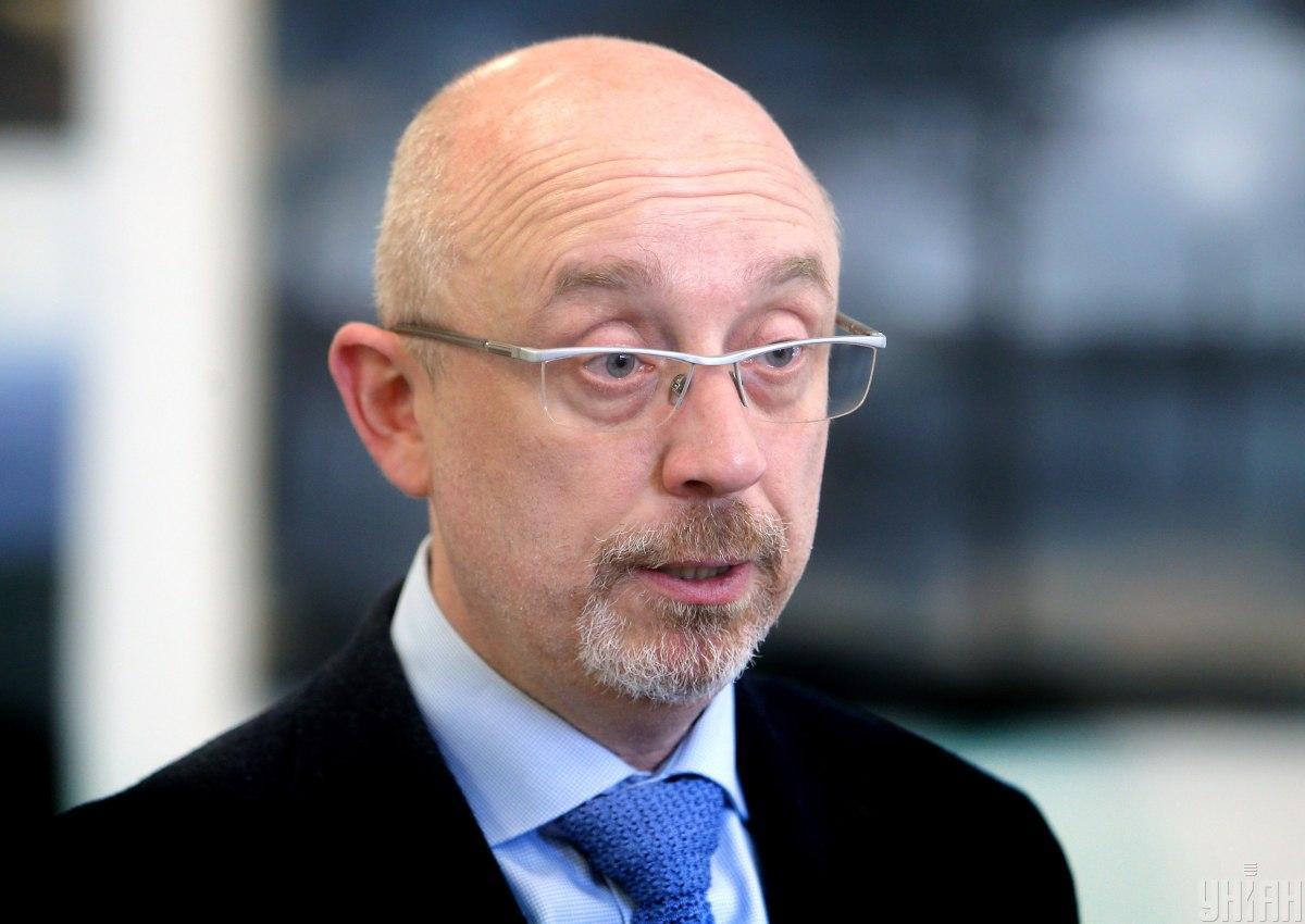 Резников заявил о необходимости пересмотра Минских соглашений / фото УНИАН