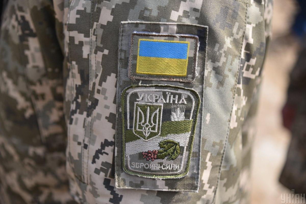 На Донбассе украинский военный получил ранение / фото УНИАН