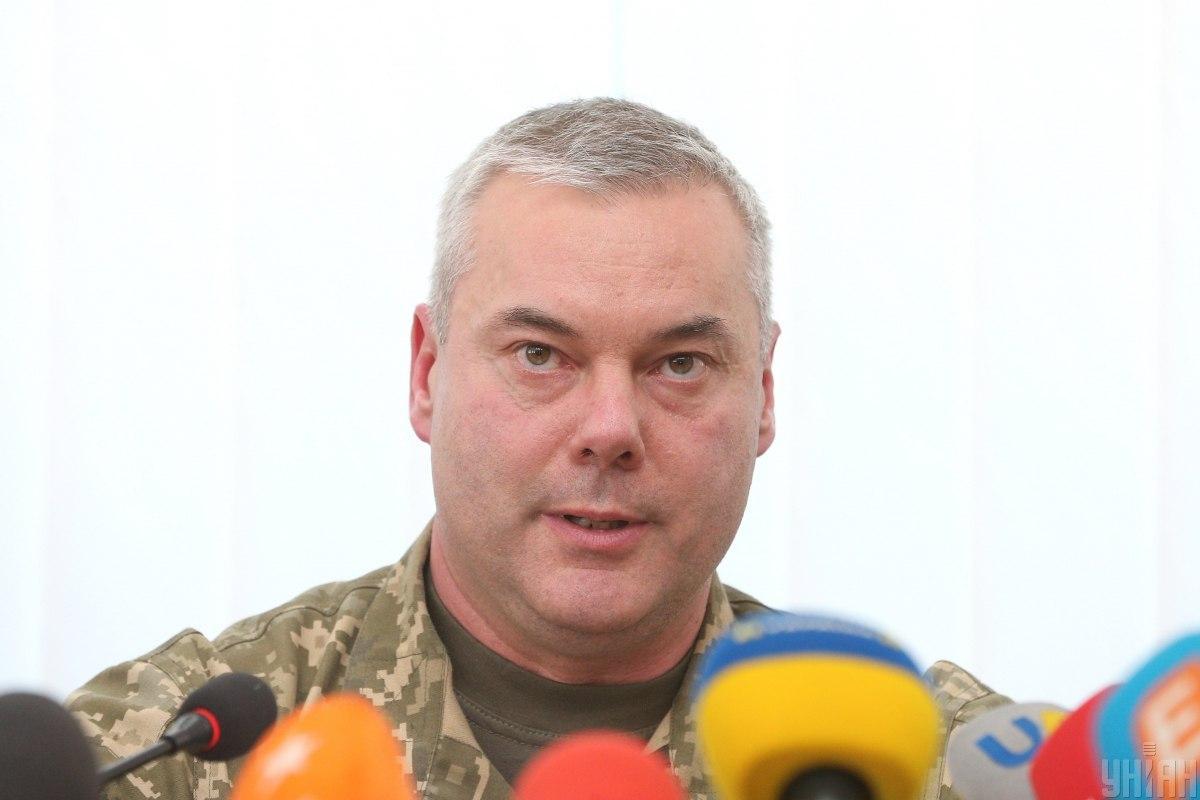 Сергей Наев рассказал, есть ли сейчас угроза вторжения РФ в Херсонскую область / фото УНИАН
