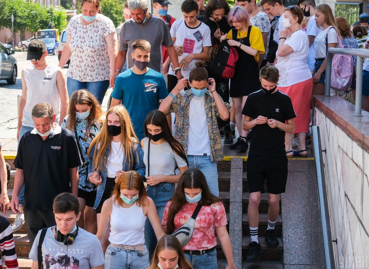 Статистика по эпидемии 16 августа в Украине / УНИАН