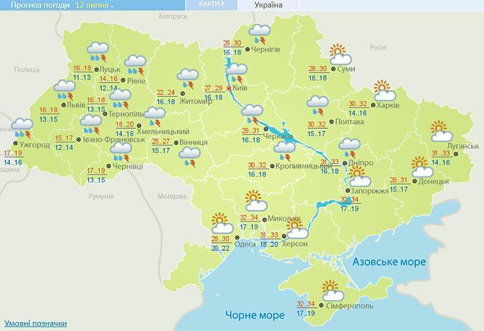 Прогноз погоды в Украине на воскресенье, 12 июля, от Укргидрометцентра