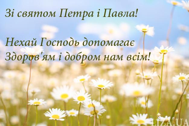 Фото liza.ua