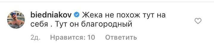 instagram.com/vikakonoplyanka