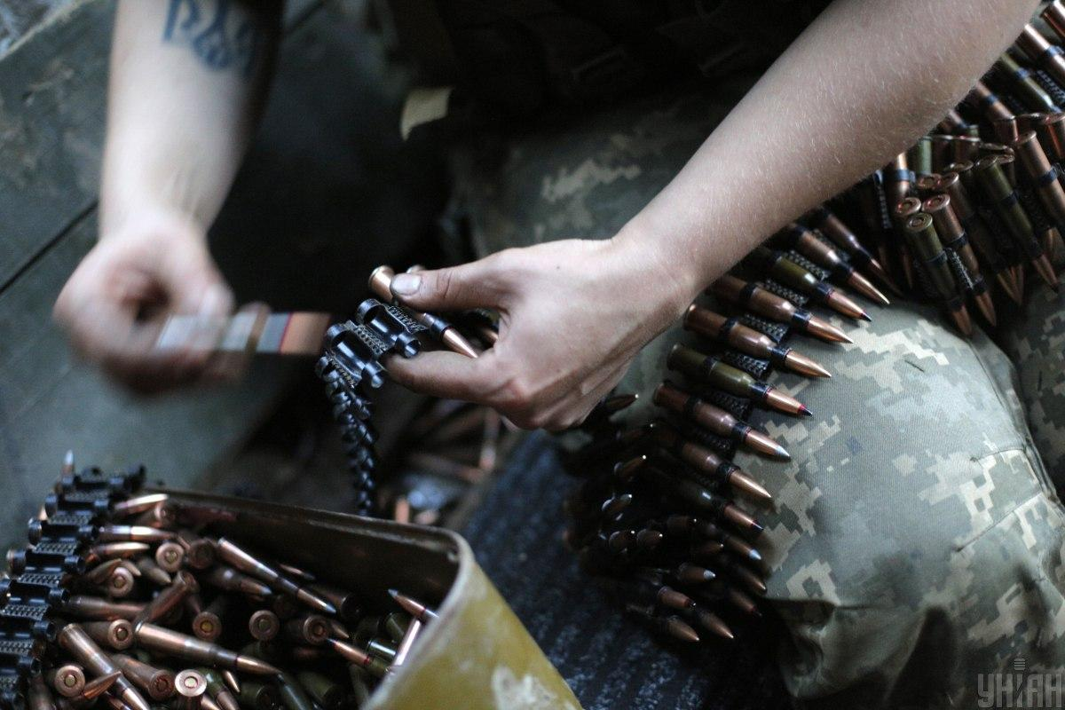 Two Ukrainian soldiers were injured a in booby-trap blast in Donbas / Photo from UNIAN