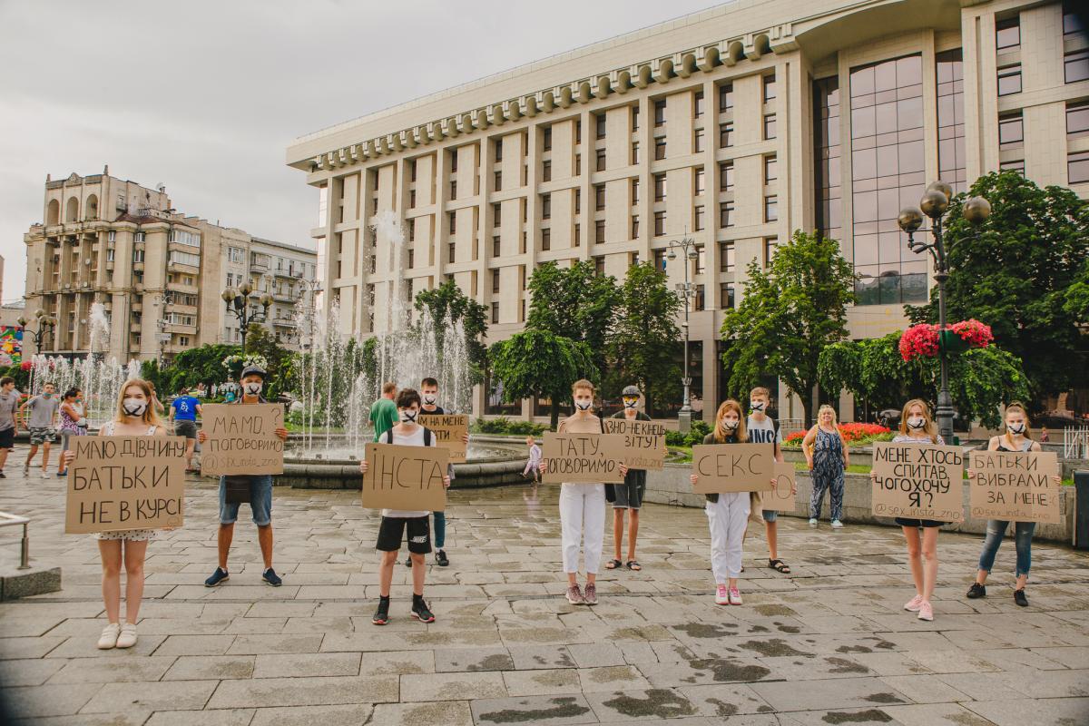 В Украине снимают сериал о проблемах подростков