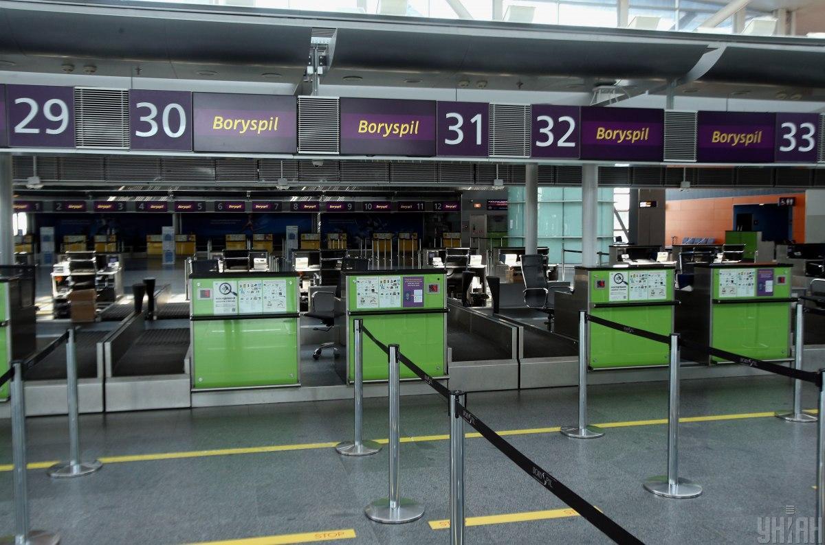 Аеропорти продовжать роботу під час локдауну / фото УНІАН