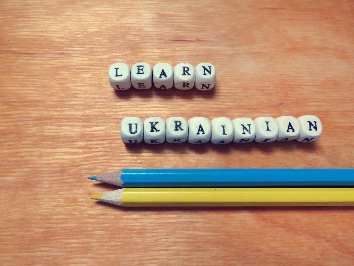 Українська мова – єдина державна мова, статус якої закріплений в Конституції / фото ua.depositphotos.com