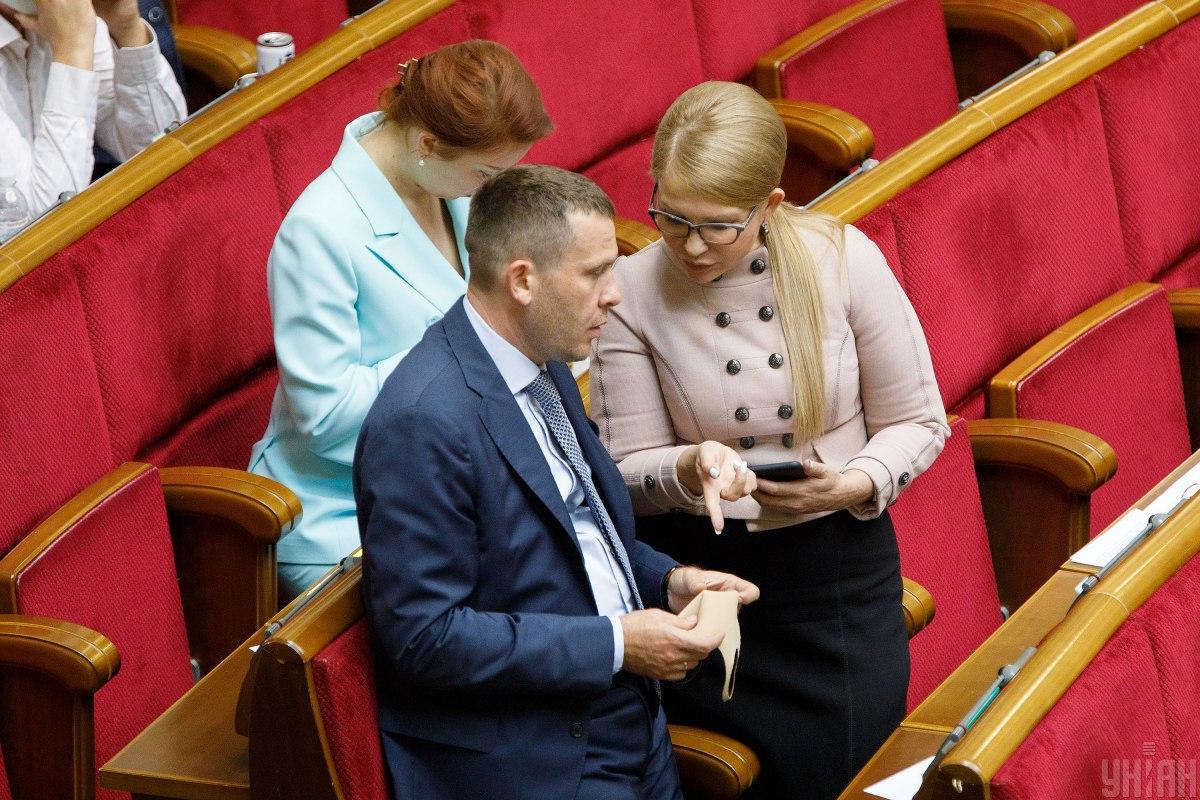 Жакет Тимошенко / фото УНИАН