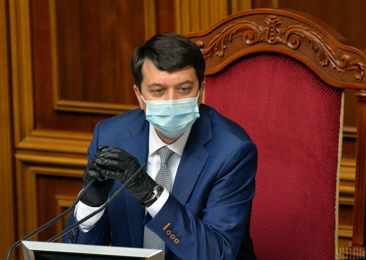 Andriy Razumkov in parliament / Photo from UNIAN, by Andriy Krymsky