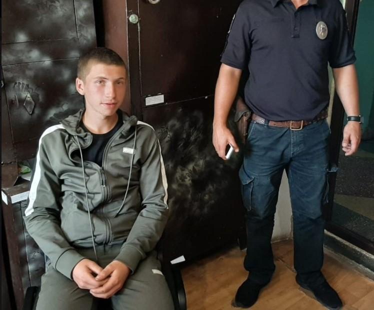 Парня нашли на блокпосту в зоне проведения ООС / фото полиция Львовской области