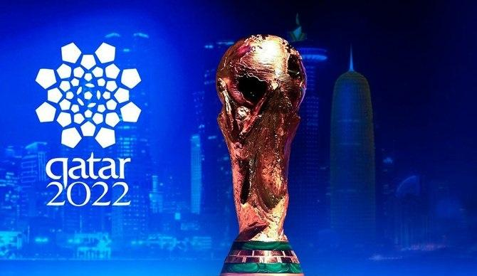 ЧМ-2022 будет проходить на восьми стадионах / фото fifa.com