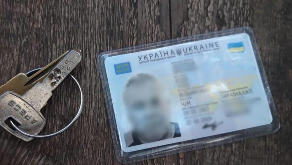 Зловмисниця передала кілеру фото жертви / фото police.dn.ua