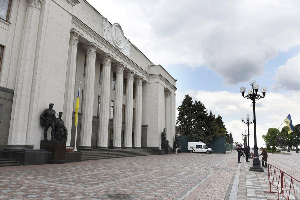 В разі дострокових виборів до ВР пройшли б 5 партій / фото УНІАН