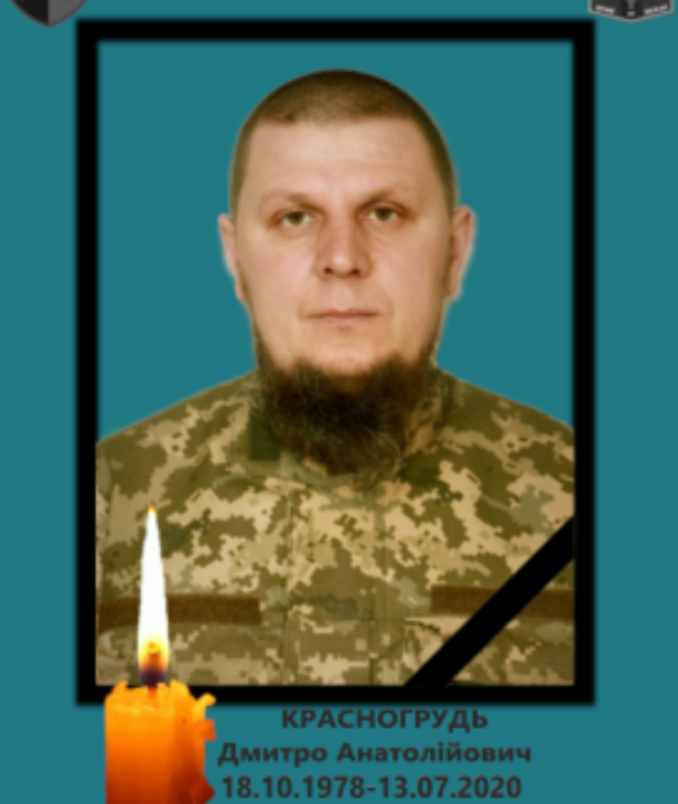Лейтенант погиб 13 июля / фото Facebook 35-я бригада