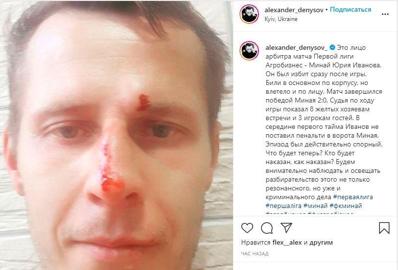 фото instagram.com/alexander_denysov_
