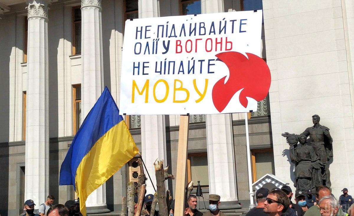 В Україні сфера обслуговування перейшла на державну мову / УНІАН