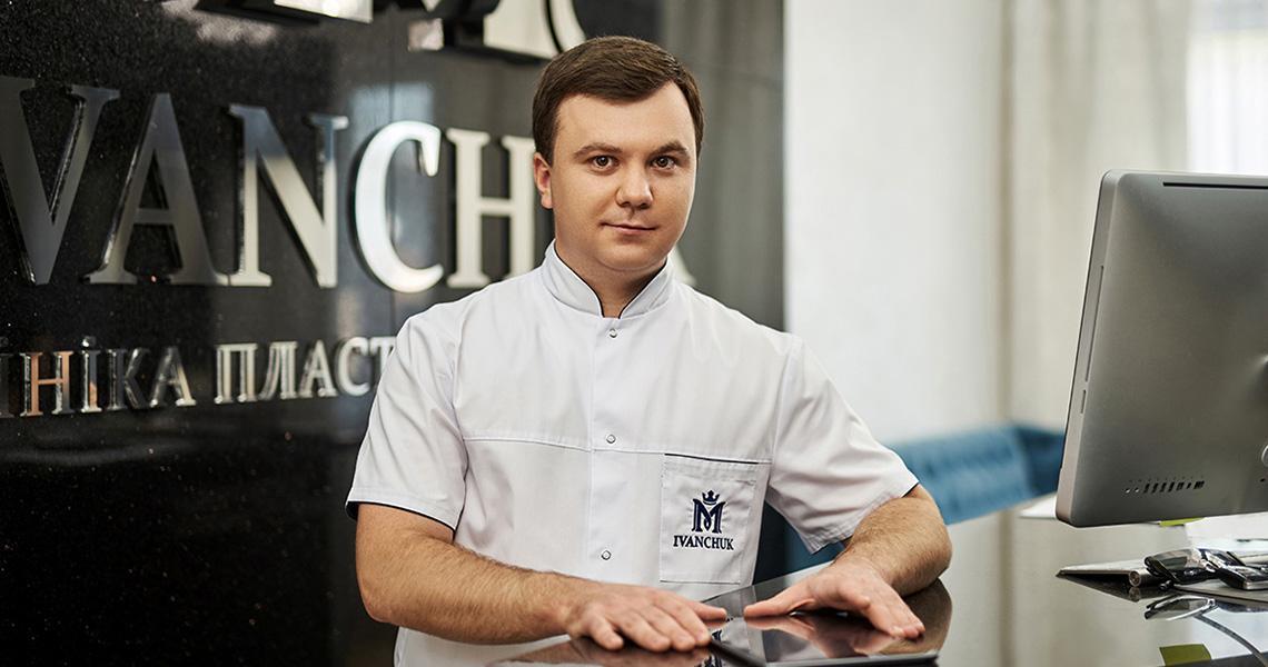 Иванчук Максим Сергеевич