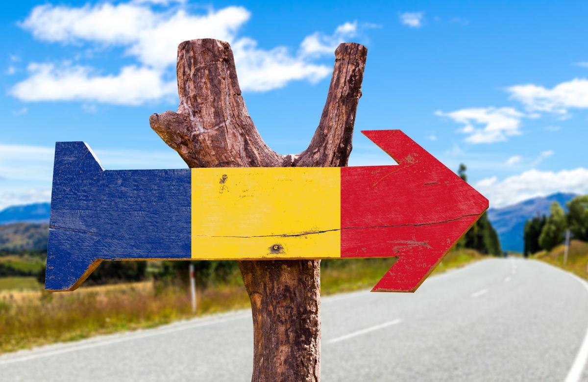 Румунія продовжила заборону на в'їзд іноземцям / фото ua.depositphotos.com