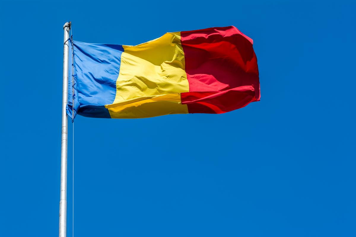 Українці повинні повернутися з Румунії протягом 5 днів / фото ua.depositphotos.com