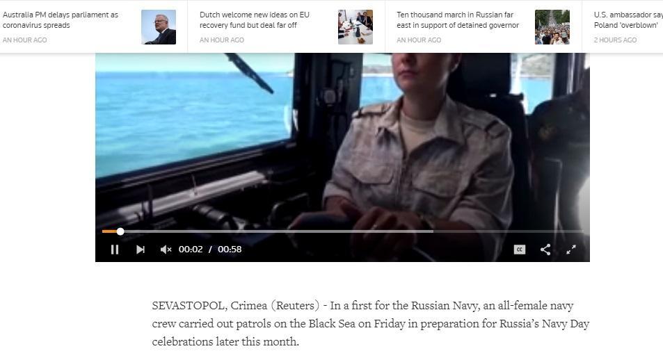 Хвалебный материал Reuters в отношении оккупантов в Крыму/ скриншот