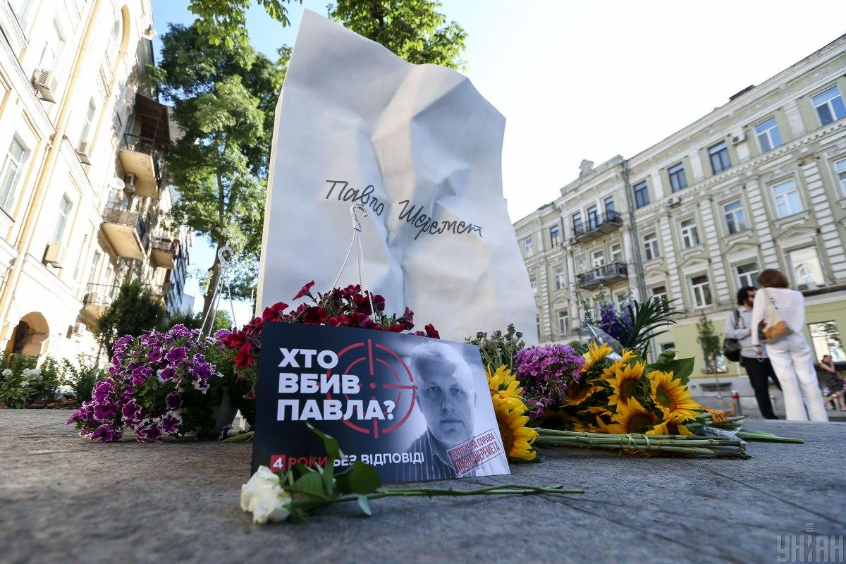 Личности убийц Павла Шеремета до сих пор не установлены / фото УНИАН