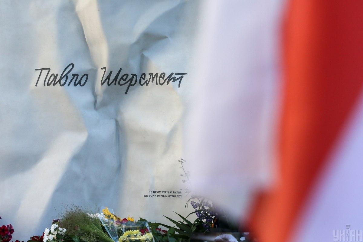 Шеремет погиб в центре Киева утром 20 июля 2016 года в результате взрыва автомобиля / фото УНИАН, Вячеслав Ратинский