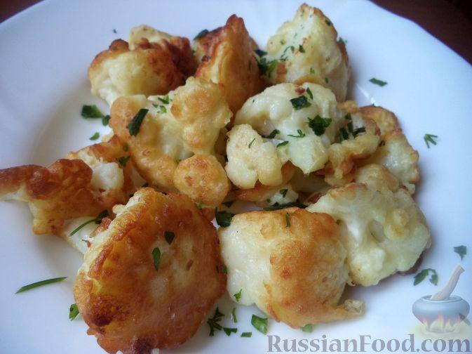 Цветная капуста в кляре / фото russianfood.com