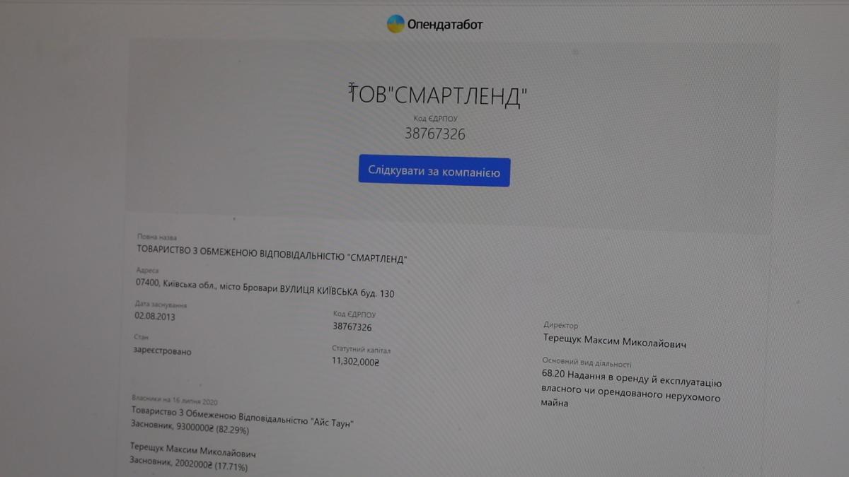 Найбільшу ціну за «Дніпро» запропонувала ТОВ «Смартленд». Одним із засновників цієї компанії ще донедавна був Ванхапелто Петтері, відомий гравець у покер