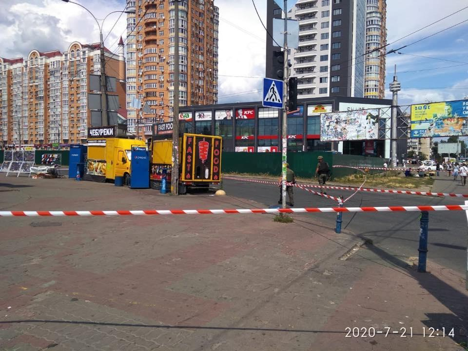 Improvised explosive devices were found near a subway station in Kyiv / Photo fromfacebook.com/Vitaliy.Klychko