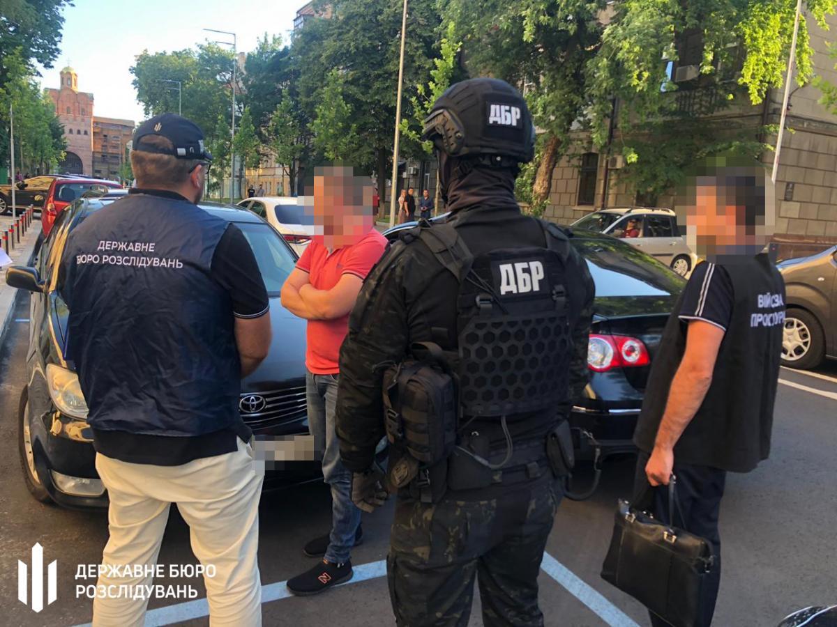 ГБР задержала сотрудника СБУ за сутенерство / фото dbr.gov.ua
